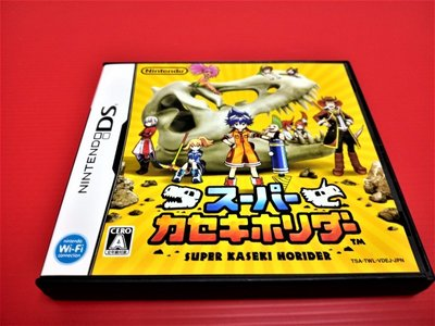 ㊣大和魂電玩㊣任天堂NDS遊戲 超級化石挖掘者 {日版}NDSL 2DS 3DS 主機可玩-編號:A1