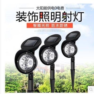 ╭~April shop~╮光控 太陽能射燈 庭院燈 投射燈 太陽能燈 3LED白光 暖光 A004