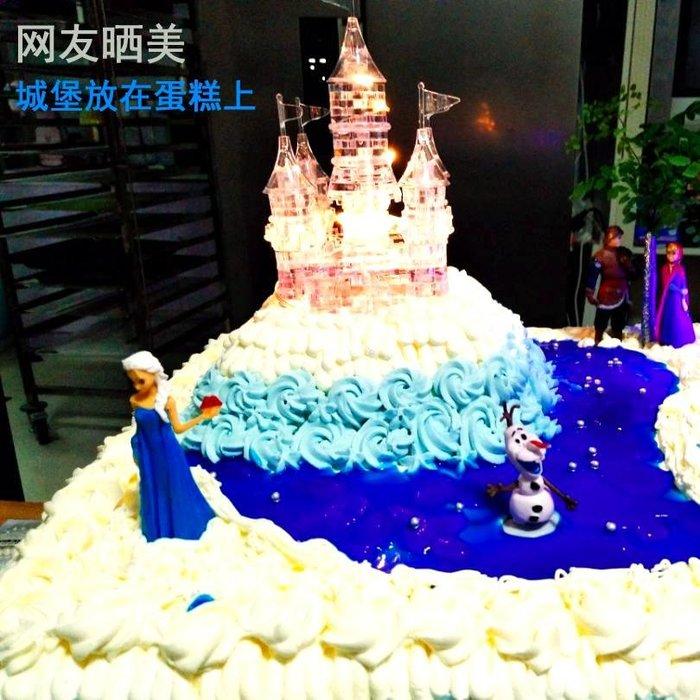 【taste dream .】 彩燈DIY小屋立體水晶拼圖3D積木益智玩具公主城堡兒童寶寶生日禮物