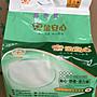整箱下標區:金安心活力復健褲M/10+1片 一箱/8包 可搭配包大人安安尿片濕巾使用