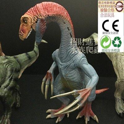鐮刀龍 恐龍 侏儸紀 世界 公園 怪獸 兒童 玩具 公仔 模型 禮物 另售 暴龍 三角龍 腕龍 雙冠龍 棘龍 爬蟲 水族