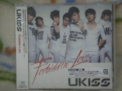 U-KISS cd=Forbidden Love cd+dvd 初回盤 (2012年發行,全新未拆封)