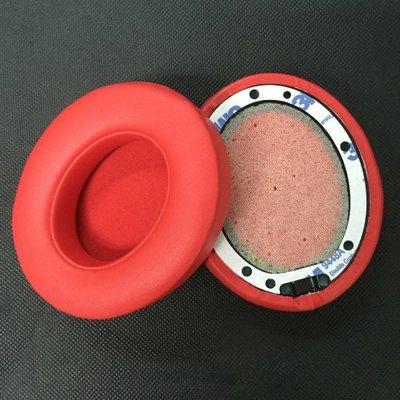PK95耳機套 海綿皮套 耳罩 如魔聲Monster Beats Studio2.0  帶卡扣 紅色