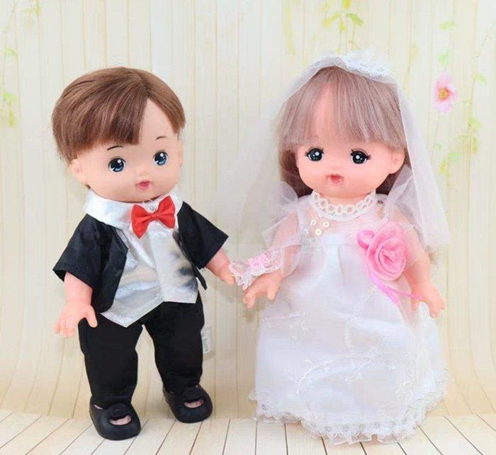 小美樂娃娃適用 新郎新娘服《現貨》