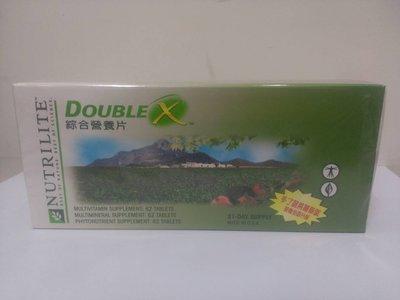 安麗紐崔萊Double X 綜合營養片(盒裝) 維他命 綜合維他命