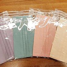 俏裁縫(專業手工口罩套)