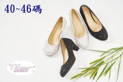 ☆(( 丫 丫 Sweety )) ☆。大尺碼女鞋。名媛優雅晶鑽設計中跟鞋40-46(D621)下標時以即時庫存為主