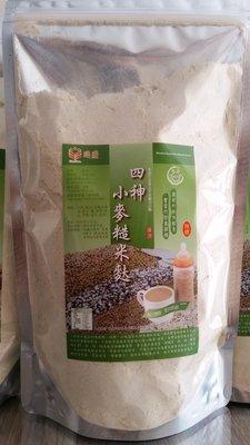 四神小麥糙米麩 無糖 620g 包 100%純天然 保留完整營養 嬰兒副食品