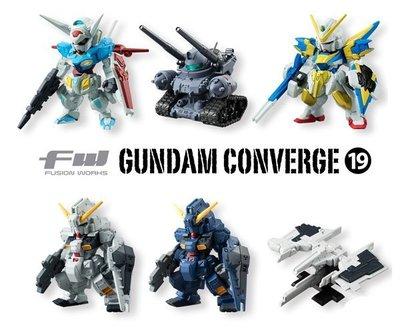東京都-SD鋼彈-FW鋼彈 CONVERGE 第19彈-單售G-PARTS(HRUDUDU)附小盒 代理 現貨