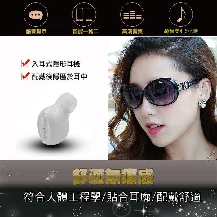 【全館折扣】 最輕耳機 最小耳機 運動耳機 騎車耳機 免持耳機 磁吸充電防汗藍芽 HANLIN134BTC1