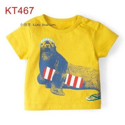 小確幸衣童館KT467 歐美款純棉黃色海洋生物海狗圖T 隨性百搭