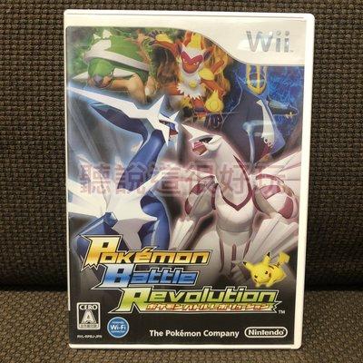 滿千免運 Wii 神奇寶貝 戰鬥革命 Pokemon Battle Revolution 寶可夢 遊戲 37 V078
