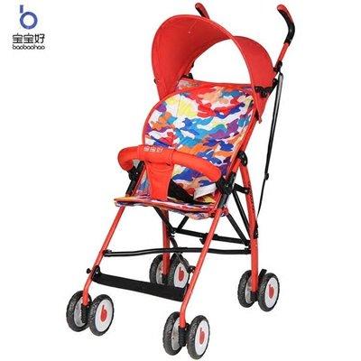 寶寶好傘車超輕便攜嬰兒推車bb旅游折疊簡易兒童手推車夏季RM