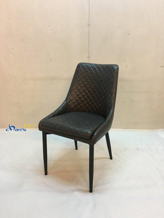【挑椅子】現代簡約皮椅 餐椅 書桌椅 (復刻品) ZY-C44(-1) 鐵灰色