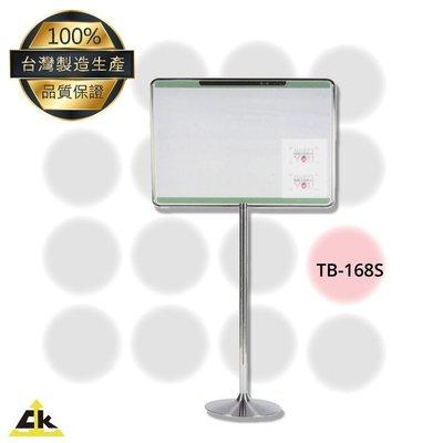 【台灣製造 品質保證】TB-168S不銹鋼告示牌(大 橫式)展示架/標示架【可貨到付款】