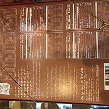 【澄韻堂】當天發貨、天仁茗茶茶的煎餅16入256克*1盒、4款茶食/阿里山芝麻/日月潭紅茶/抹茶玄米/綠茶海苔煎餅