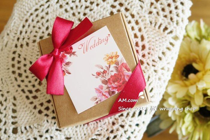 AM好時光【M95】牛皮紙 禮品包裝 飛機盒❤中秋節 月餅 婚禮小物 馬卡龍 餅乾巧克力 喜糖盒 謝禮 手工皂袋 蕾絲紙