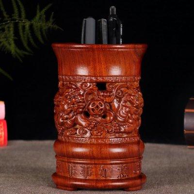 宏美飾品館~紅木雕刻筆筒原木桌面毛筆架筆桶擺件實木質書房辦公桌創意裝飾品