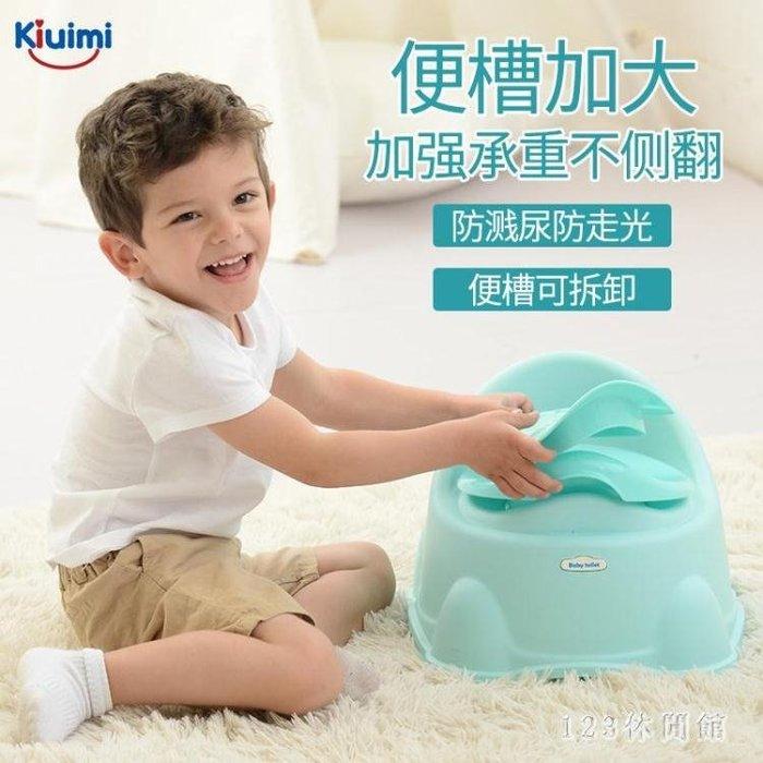 兒童坐便器加大號兒童坐便器女寶寶座便器嬰兒小孩小馬桶嬰幼兒男便盆 LH6969