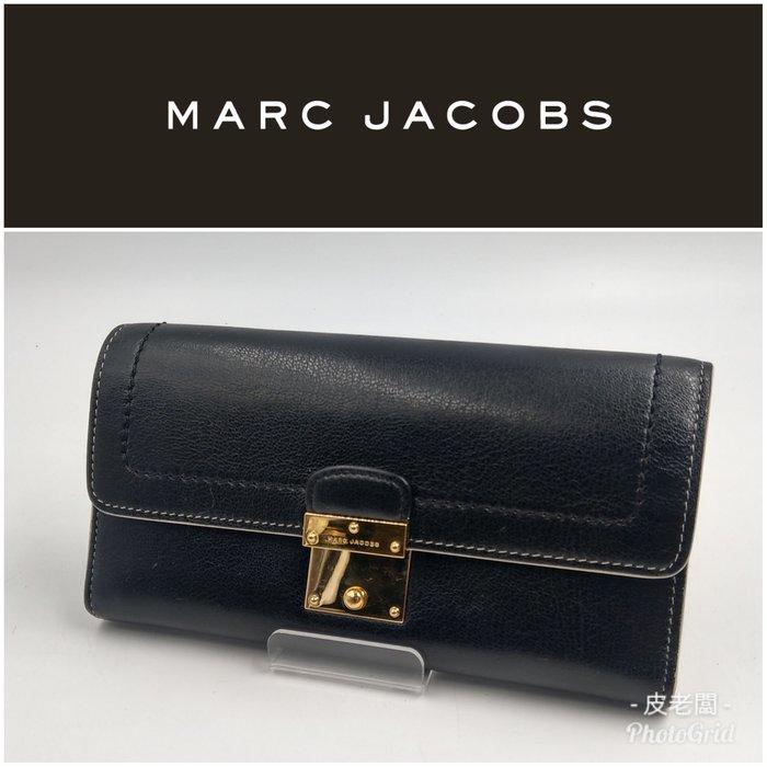 【皮老闆】二手真品 美國精品 MARC JACOBS 皮夾 長夾 藍161
