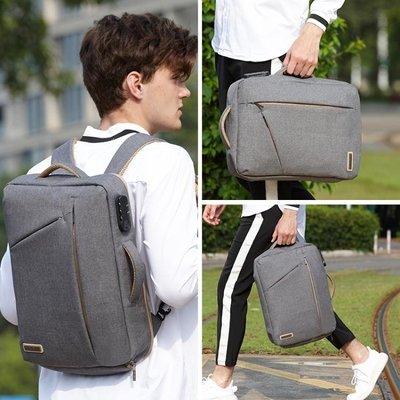 筆電包 15.6寸13.3英寸背包雙肩包男女蘋果華碩小米時尚手提筆記本電腦包 【1件免運】