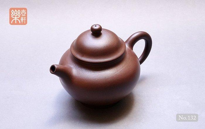 【No.132】早期壺-掇球,徐春仙製,200cc