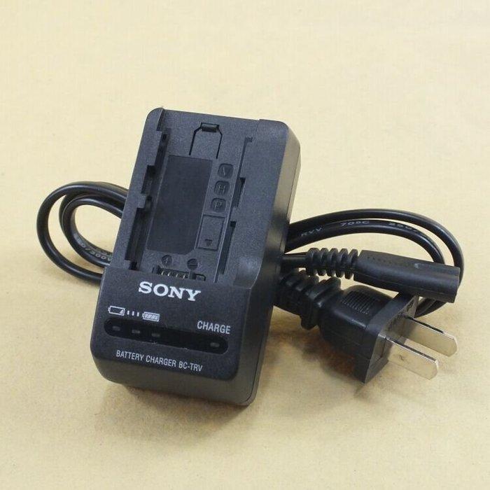 索尼Sony BC-TRV原廠充電器NP-FV50電池座充FV70 FV100 FP FH50 NP-FP30攝像機充電