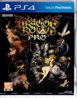 現貨中 PS4遊戲 魔龍寶冠 Pro Dragon's Crown Pro 中文亞版【板橋魔力】
