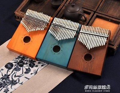 拇指琴拇指琴 卡林巴琴 17音樂器kalimba琴初學者便攜式入門手指琴SUN