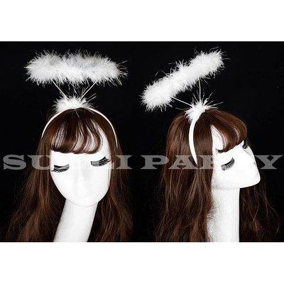 雪莉派對~天使羽毛髮箍 萬聖節 聖誕節...
