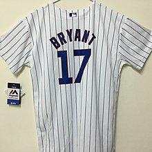 MLB 美國職棒大聯盟 芝加哥小熊隊 白色 棒球衣 青年版 Majestic Chicago Cubs