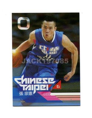 2016中華籃球風雲卡-中華隊平行銀箔卡01-張宗憲