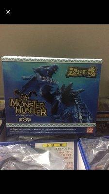 絕版 極罕 monster hunter 超造形魂 第3彈 全9種