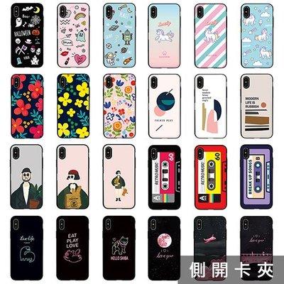TR-90│韓國 圖案插畫 手機殼│側開卡夾│iPhone X XS MAX XR 11 Pro