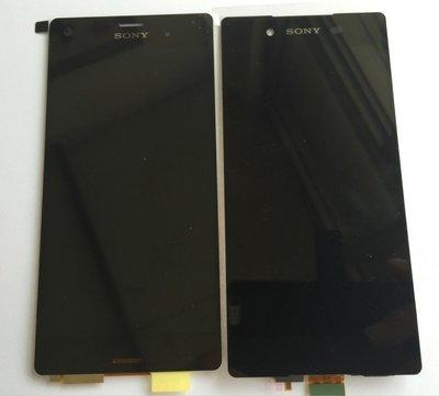 Sony Xperia Z5 LCD 螢幕總成 全台最低價