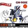 現貨✨【單車環島】MIT台灣製造 自行車GH- 9...