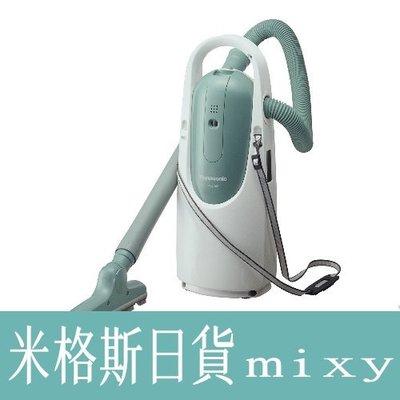 日本 Panasonic 國際牌 MC-K10P G 紙袋型 吸塵器 掃除機 肩背 日本製 綠色【米格斯日貨mixy】