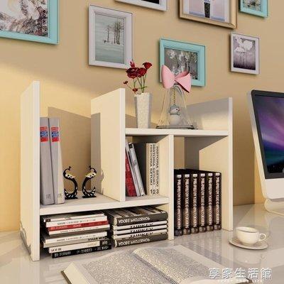 桌上書架置物架桌面兒童書櫃簡易簡約現代學生收納架辦公桌面格架YTL