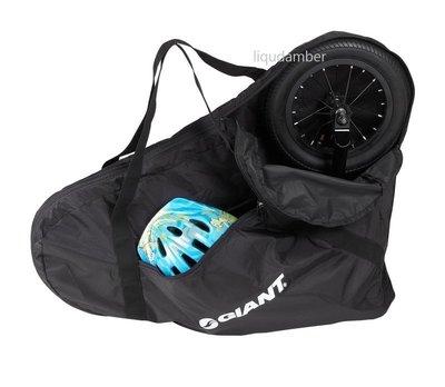 全新 GIANT/捷安特 PUSHBIKE 專用攜車袋  滑步車/學步車