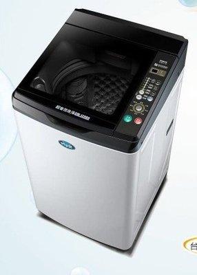 【全揚】【SANLUX台灣三洋】12公斤超音波單槽洗衣機【SW-12NS6】【中壢店=實體店面】