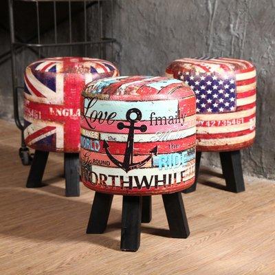〖洋碼頭〗美式復古工業風裝飾品擺件換鞋凳家居客廳坐凳軟個性創意凳子擺設 fjs153