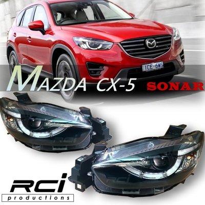 RC HID LED專賣 MAZDA CX-5 CX5 12-15年 LED DRL 日行燈 導光式樣 魚眼大燈組
