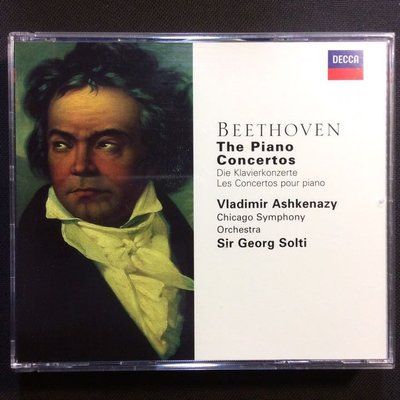 Beethoven貝多芬-鋼琴協奏曲全集 Wilkinson威爾京聲/錄音+阿胥肯納吉/鋼琴+蕭提/指揮 3CD德版