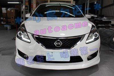 (小鳥的店)日產 2013 BIG TIIDA 原廠 空力套件 大包 四件式 價格含 原廠 車色 烤漆 Nissan