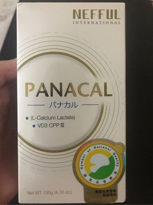 《妮芙露NEFFUL》 🍀L型發酵乳酸鈣 🍀 💯公司貨