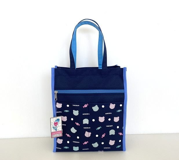 【YOGSBEAR】台灣製造 II 手提袋 手提包 A4 補習袋 便當袋 才藝袋 水壺袋 D20-2 藍