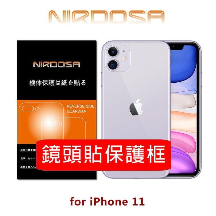 【愛瘋潮】NIRDOSA iPhone 11 一體成型 鏡頭保護貼保護框 6.1吋
