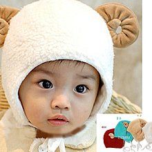 羊寶寶來賀喜【JD0013】羊綿綿兒童保暖可愛造型帽/童帽