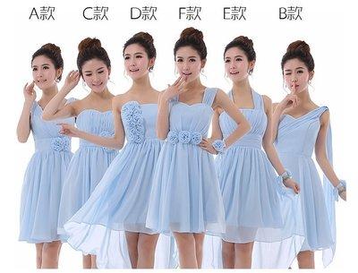 天使佳人婚紗禮服量身定做~~~~~~伴娘雪紡小禮服,宴會服,主持人服6款
