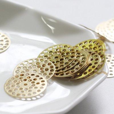 橙子的店 DIY飾品配件 銅 沖孔 圓20mm 圓片 造型 配飾 黃銅飾品(4290C)